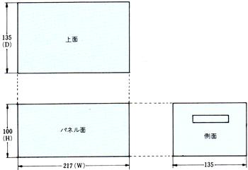 PG-2B/PG-2BN型外形寸法図